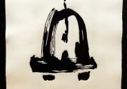 Koldobika Jauregi 36